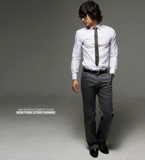 Cool Grey Pants