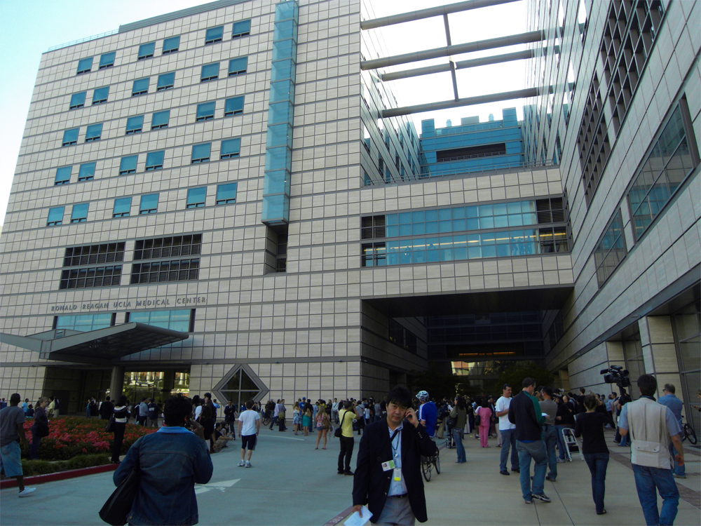 UCLA Reagan Medical Center