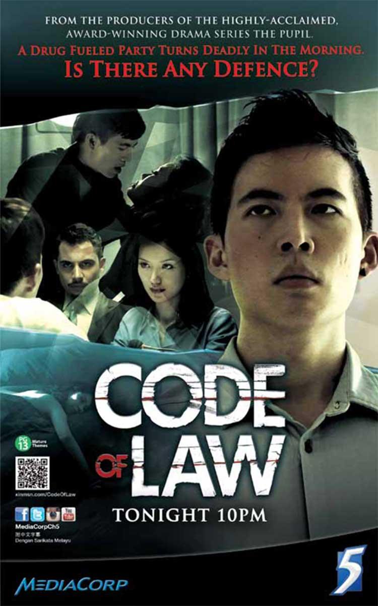 Code of Law.jpg